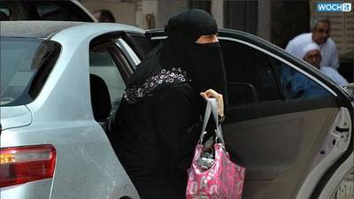News video: Saudi Arabia Warns Women Not To Join Protest Against Ban On Driving